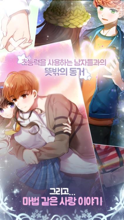 마법소녀 screenshot-4