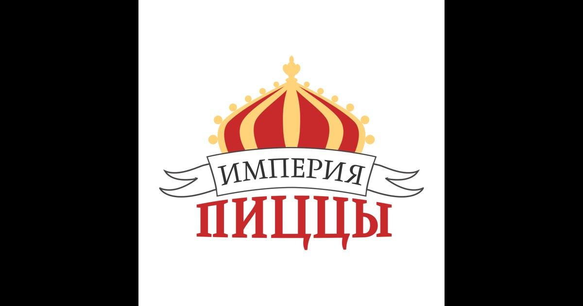 Калина в тольятти заказать