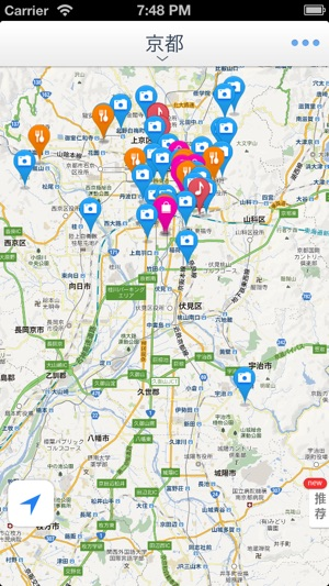 Kyoto Offline Mapoffline map subway map GPS tourist attractions