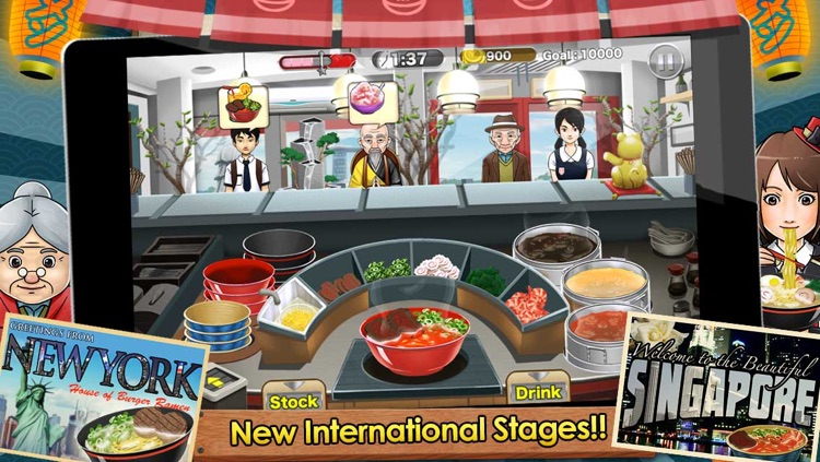 Ramen Chain screenshot-0