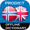Norwegian <> English Dictionary + Vocabulary trainer