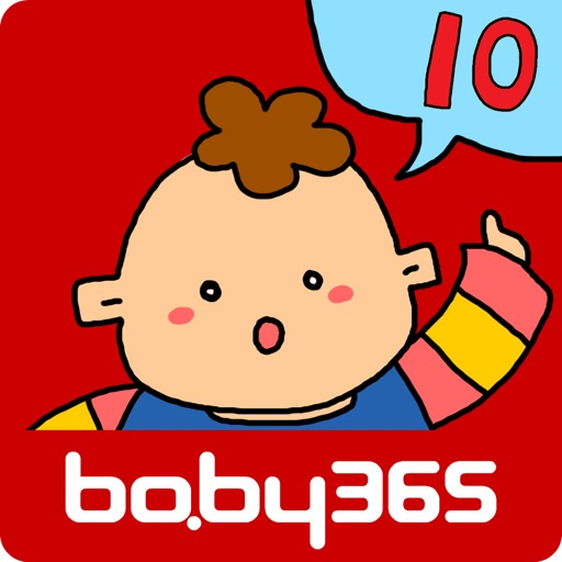 baby365-Perfect 10