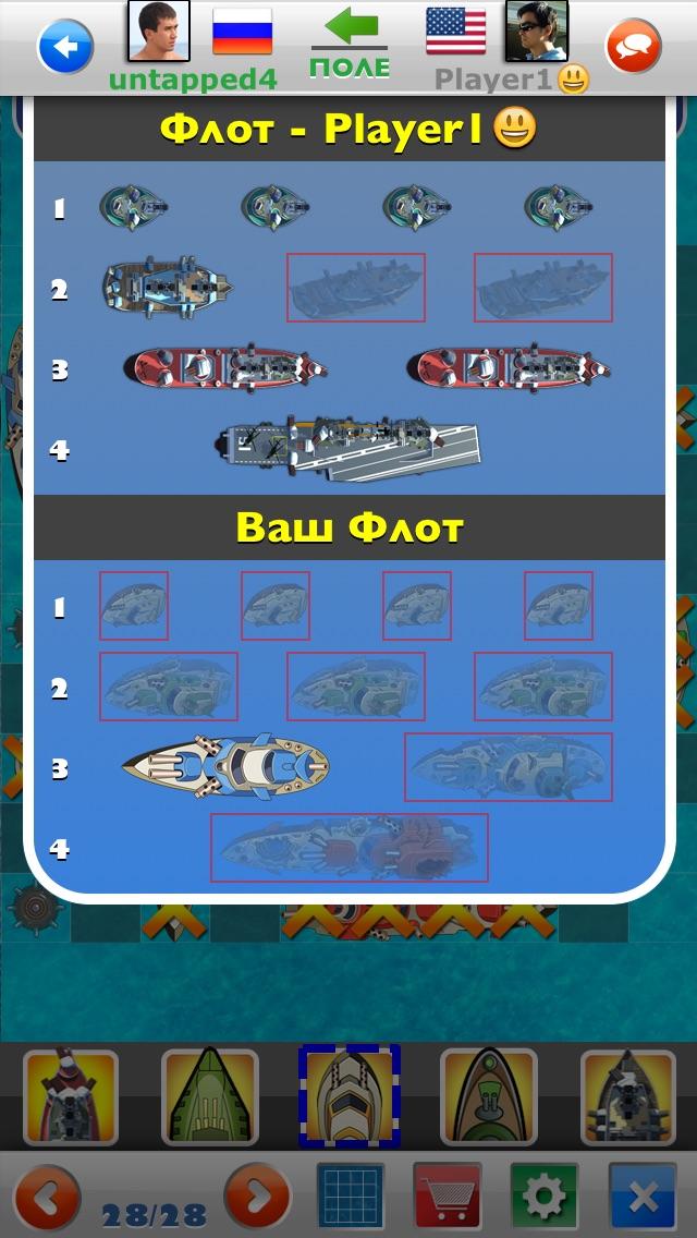 Морской Бой! Скриншоты6