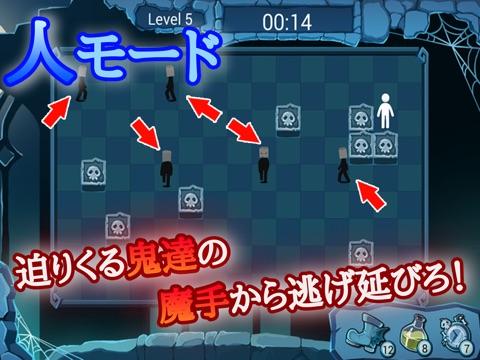 鬼ごっこ〜逃走中24時〜
