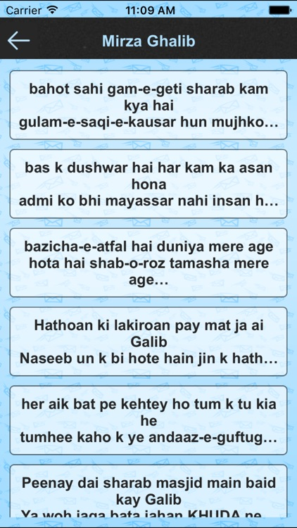 10000+ Poetry SMS Collection Pro