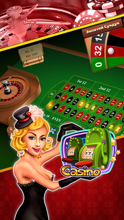 Lucky Roulette Casino - Play Craze Family Slots Without Feud HD Free screenshot-3