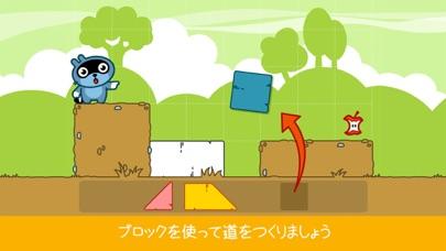 パンゴブロックのおすすめ画像2