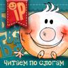 Колобок - интерактивные сказки для детей