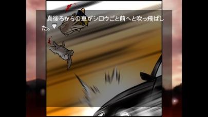 闘劇の五月のスクリーンショット4