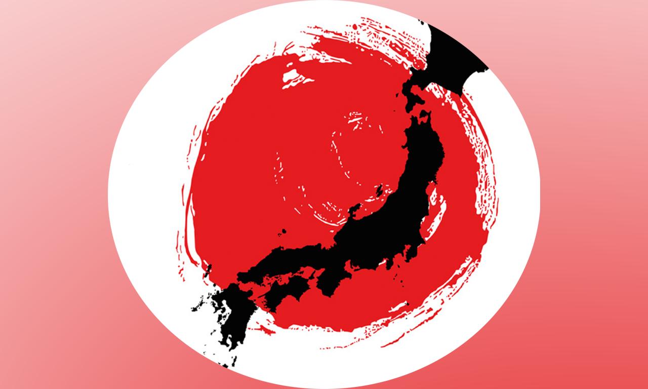 Japan Unesco World Heritage