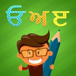 PreSchool Punjabi