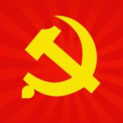 舟山共产党员
