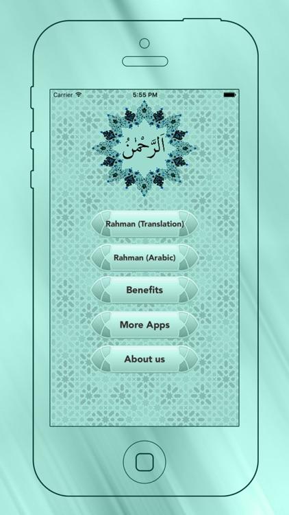 Surah Rahman With In Urdu & English Translation