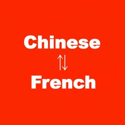 Chinese to French Translator - French to Chinese Language Translation & Dictionary