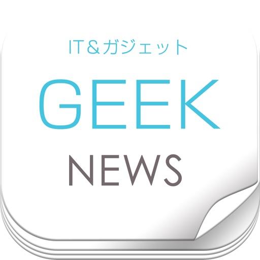 News for tech & gadgets iOS App