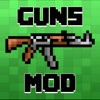 GUNS MOD - Guide to Gun Mods for Minecraft Game PC Edition iPhone / iPad