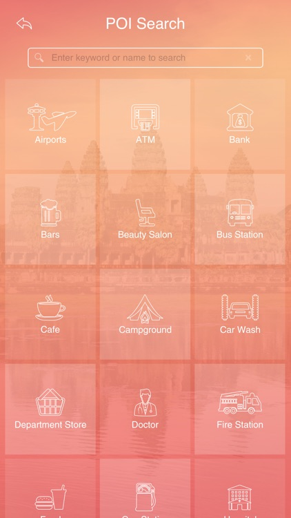 Siem Reap City Guide screenshot-4