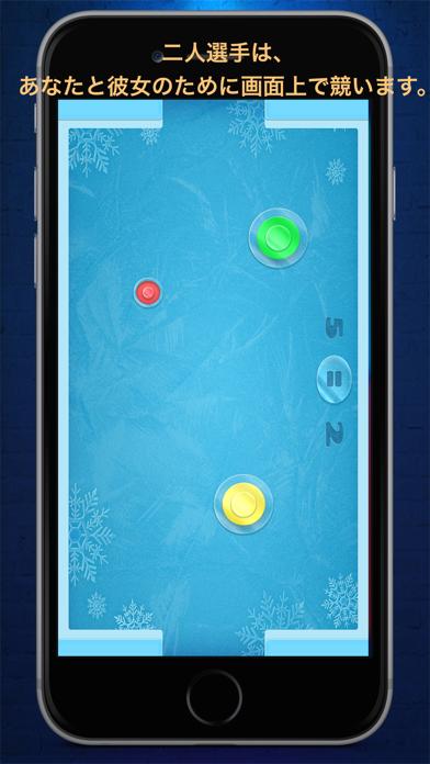 ホッケー 2人  グローアイスホッケー Glow Air Hockey 2 Hockey Freeのおすすめ画像3