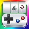 四家麻雀和パーティプレイ用コントローラアプリ
