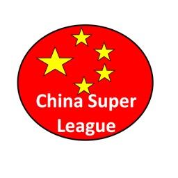 中国足球预测