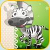 ゼブラゼブラブック - 子供のための楽しいぬりえアプリ無料塗り絵