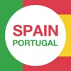 Spain & Portugal Trip Planner by Tripomatic, Travel Guide & Offline City Map