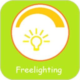 FreeLighting