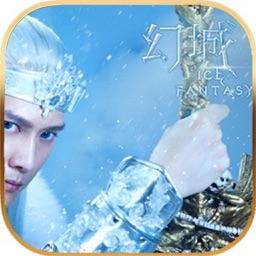 幻城(全集):郭敬明畅销小说作品