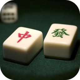 SiChuang Mahjong Player - Classic Mahjong World 4P Free