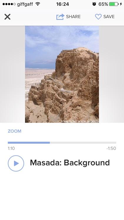 Masada - Acoustiguide Mobile