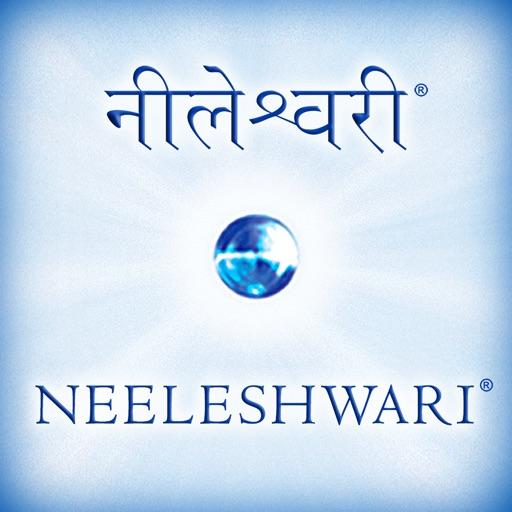 Neeleshwari