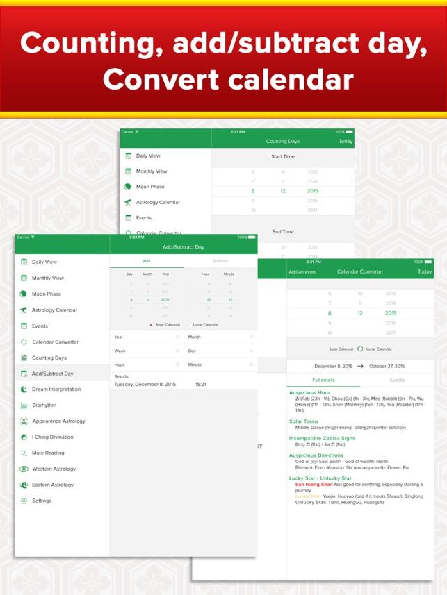 Chinese Calendar 2017 - 中国农历2017 on the App Store