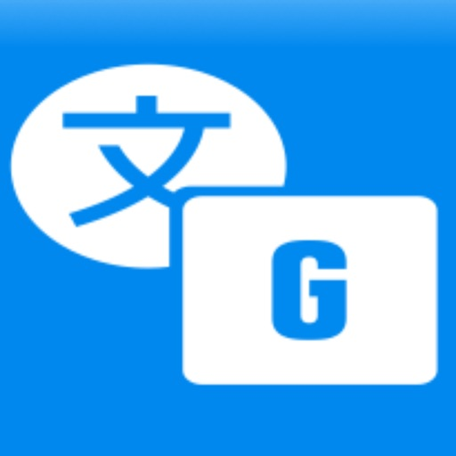 Гете А1 словарный - Goethe A1 Vokabular