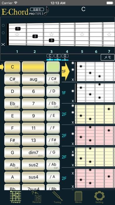 e chord iphoneアプリ applion