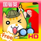 Birds for Kids HD - FREE Game icon