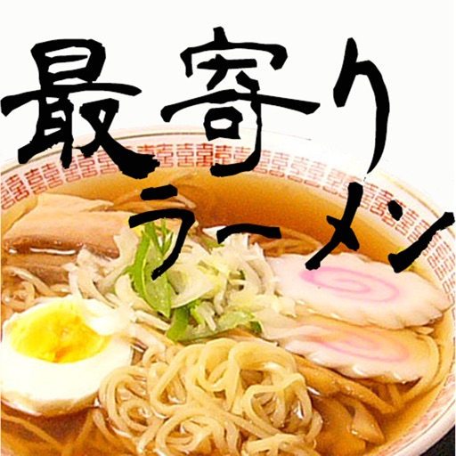 Noodle Navi