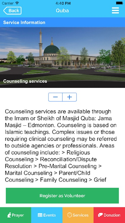 Masjid Quba - Edmonton screenshot-4