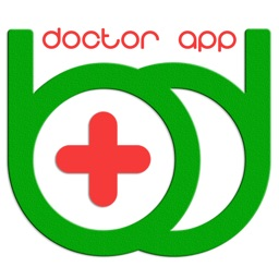 Babydoc For Doctor