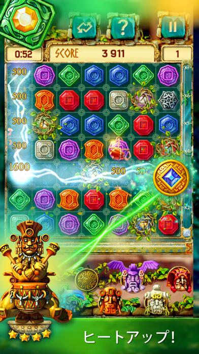 モンテズマの宝3 (The Treasures of Montezuma 3)のおすすめ画像4