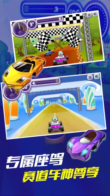 疯狂跑跑卡丁车-最有Fell的女生雷霆跑跑卡丁赛车游戏
