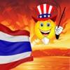 Thai - Talking English to Thai Translator and Phrasebook