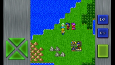 ガイラルディア6 screenshot1