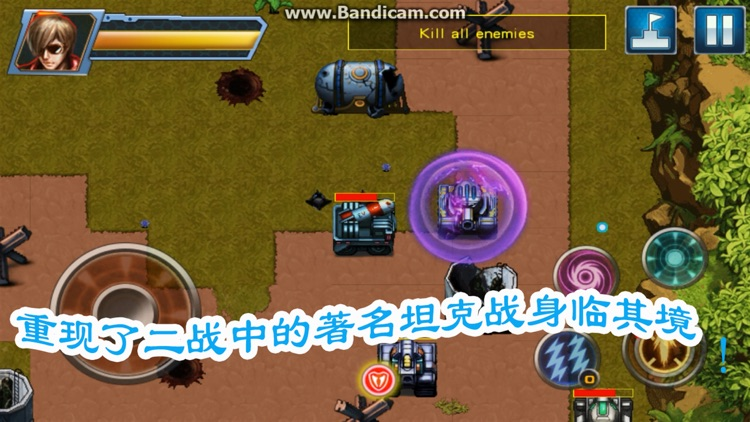 Tank Force 3-battle plans