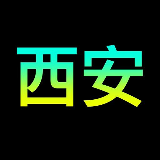 History of Xian