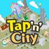 タップンシティ〜10000タップでステキな街づくり!〜