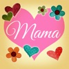 Mother's Day Greetings: Quotes & Messages with Love - iPhoneアプリ
