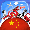 Chinese Phrasi - Free Offline Translation with Flashcards, Street Art and Voice of Native Speaker
