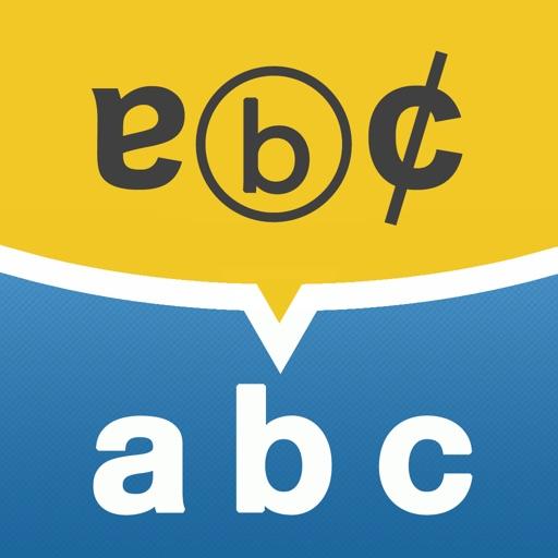 Symbolizer Fonts Keyboard with Fancy Emoji Symbols for Facebook and Instagram