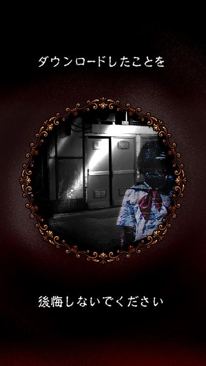 意味が分かると怖い話 -【謎解き推理 意味怖】 screenshot-3