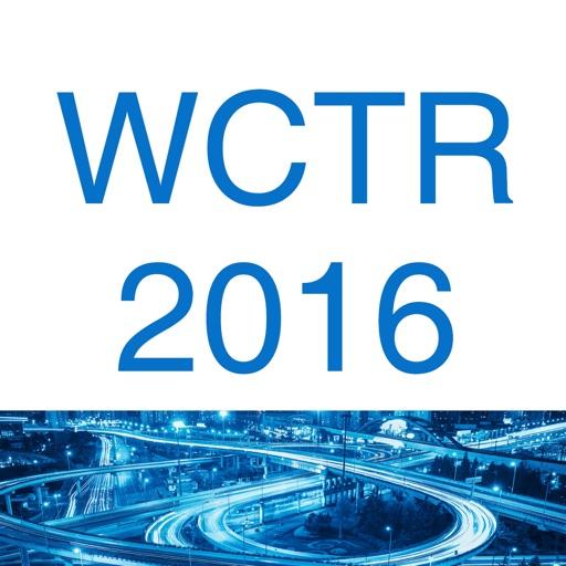 WCTR2016